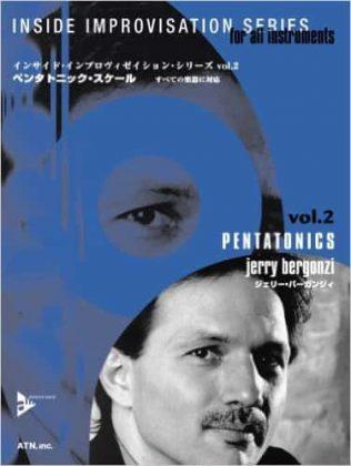 ペンタトニックスケール,おすすめ,ジャズギター,教則本