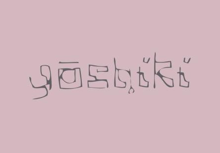 yoshiki-gutschein