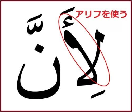アラビア語「リアンナ」