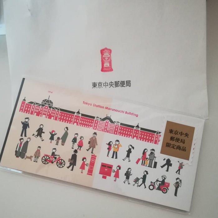 東京中央郵便局限定の一筆箋