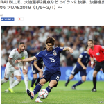 サッカー日本代表大迫勇也選手の体幹トレーニングは呼吸筋と同時で効果倍増!