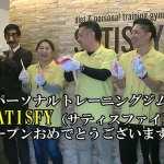 岩倉駅前ダイエット!パーソナルトレーニングジムSATISFYがオープンしました。