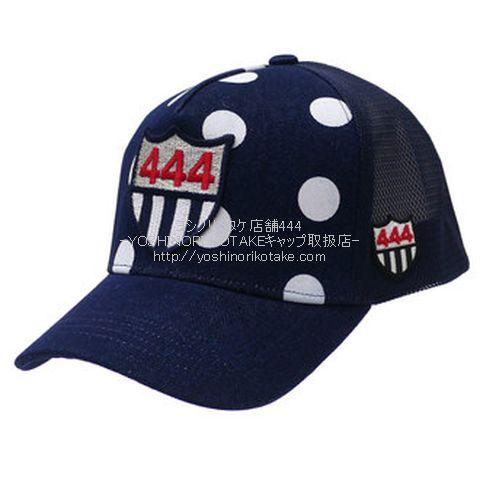 denim-dot-444-navy