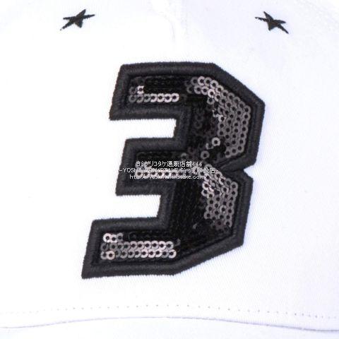 20ss-yk3dsp-3star-cap-wht