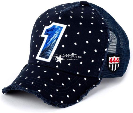 20ss-yk3dspstar5-mfp1-cap-nvy