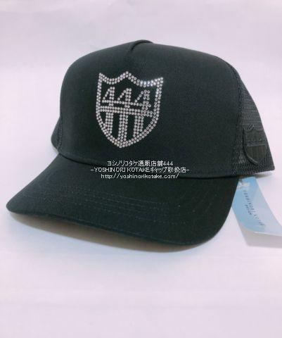 bkl-bnsp-2145506