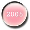 2005年