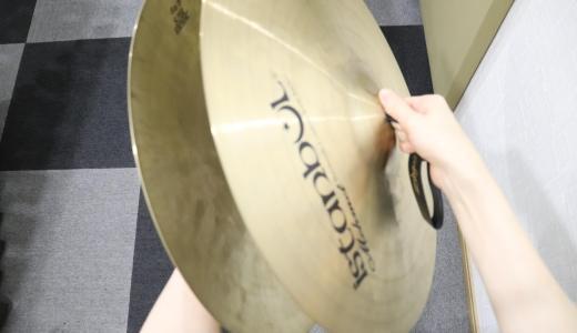 合わせシンバル(クラッシュシンバル)をイイ音で鳴らすための基本3つ