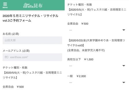 ticket_reservation1