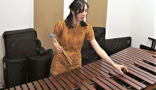 オンライン音楽塾第9回「ワンランク上へ!シロフォンのコツとポイント」