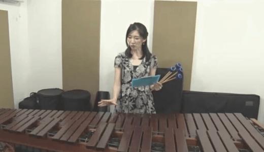 オンライン音楽塾第6回「表現が広がる!鍵盤打楽器のロール」