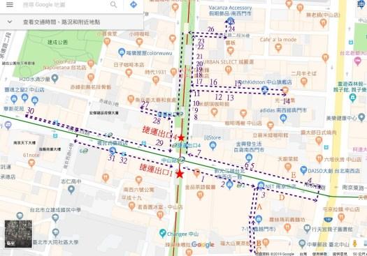 【購物推薦】我的逛街地圖–台北南西篇-2