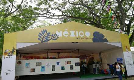 FERIA INTERNACIONAL DEL LIBRO DE CALI 2018
