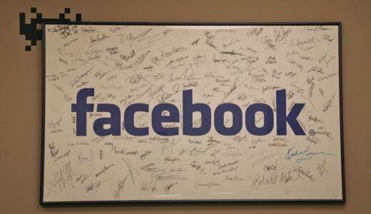 Facebookの投稿を限定から公開に変えたら、リーチがどれだけ変わるか実験してみた