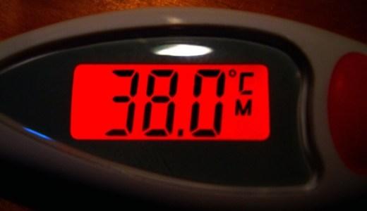 【体温を上げると健康になる by 齋藤 真嗣】えっ?元気でも体温ってそんなに変わるの?体温と健康の深い関係に驚いた!