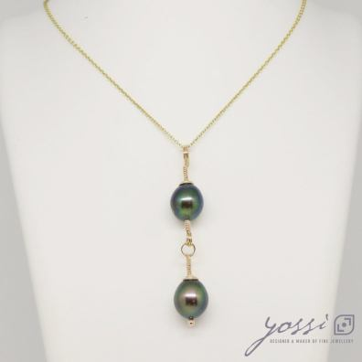 Freshwater Pearls Double Drop Necklace