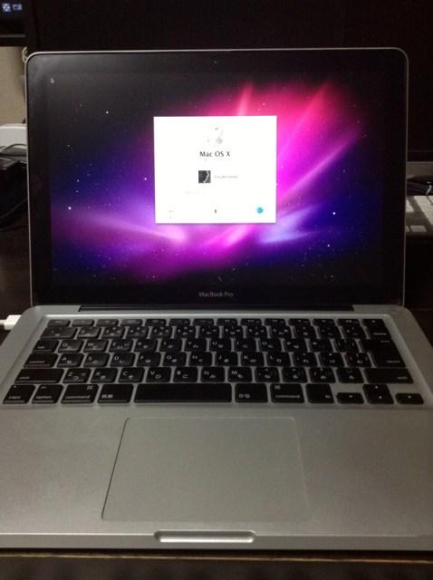 Macbook Pro 13inchバッテリー交換完了