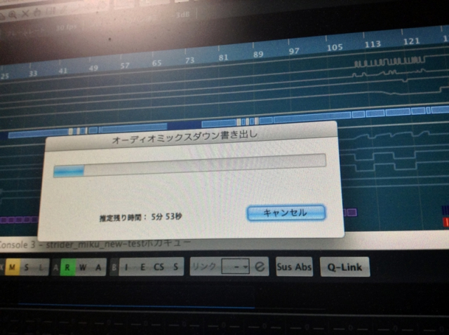 Vocaloid Editor for Cubase NEO使用時