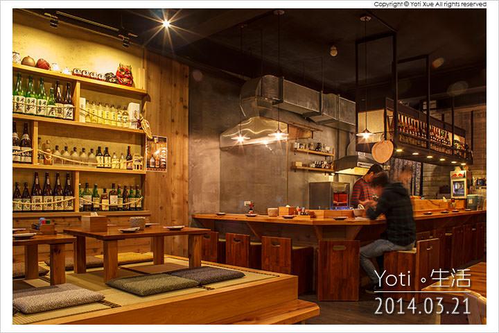 [花蓮市區] 木子食堂.酒屋