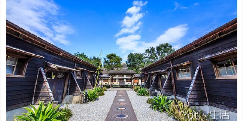 [花蓮市區] a-zone 花蓮文化創意產業園區   百年舊酒廠釀出新風貌, 來文創園區輕旅行吧!