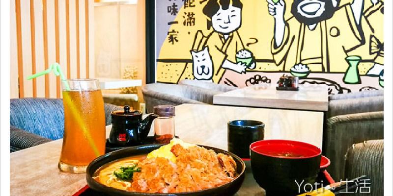 [花蓮市區] 一戶人家料理亭 | 新型態經營, 中日料理一次滿足到你不要不要的!〈試吃邀約〉