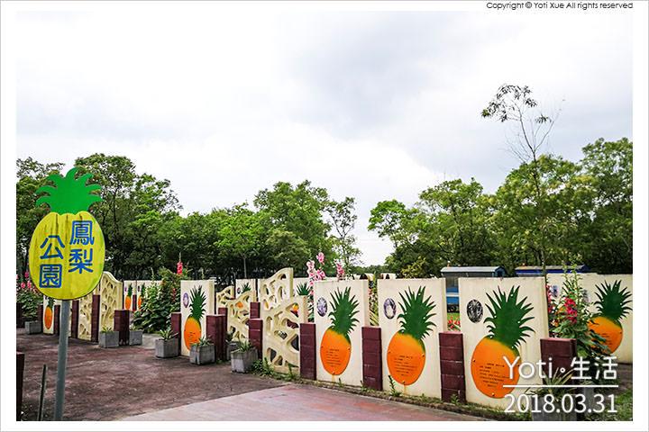 [花蓮瑞穗] 富興社區森林公園 | 鳳梨公園小火車, 來趟鳳梨田導覽與鳳梨酥 DIY 體驗吧!