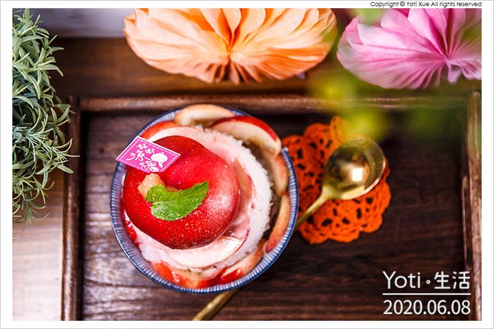 [花蓮美崙] 好樹涼糖 | 專賣日式刨冰與點心的一人小店