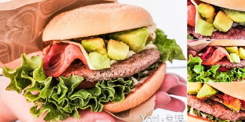 [麥當勞] 酪梨安格斯黑牛堡   2020 期間限定、祕魯哈斯酪梨、極選四盎司牛肉