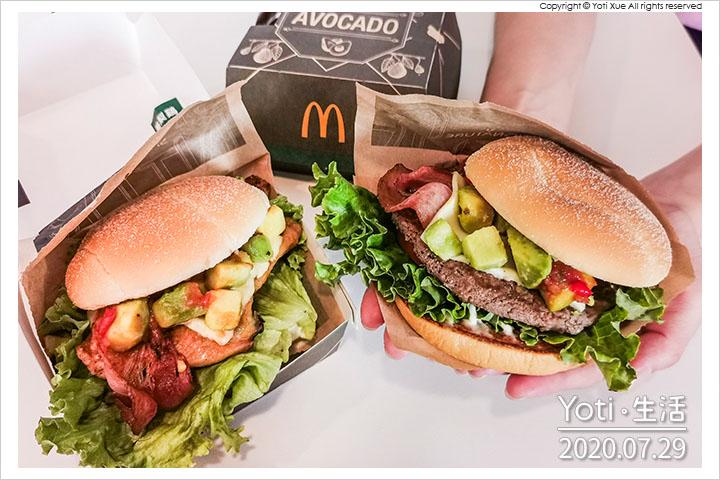 [麥當勞] 酪梨漢堡限時回歸28天!加上酪梨沙拉, 酪梨控夏季必吃4款清爽單品!