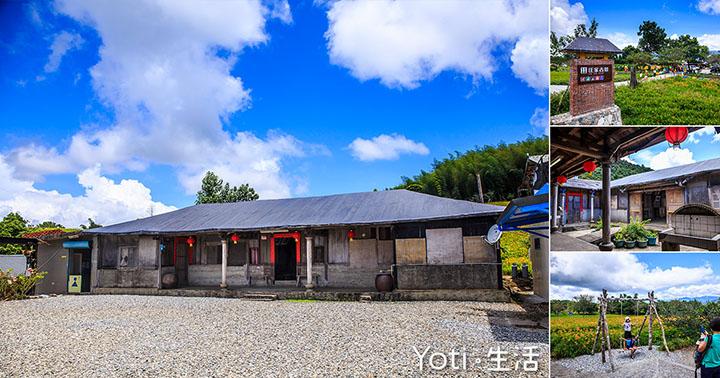 [花蓮玉里赤科山] 汪家古厝 | 老屋頂曬金針, 山上僅存的半木造四合院