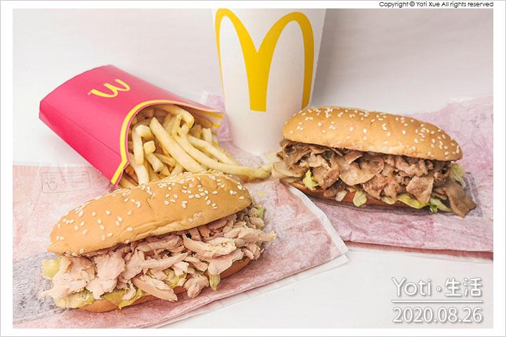 [麥當勞] 長堡升級回歸超值全餐!1+1=50元、McCafé 也新增長期供應餐點