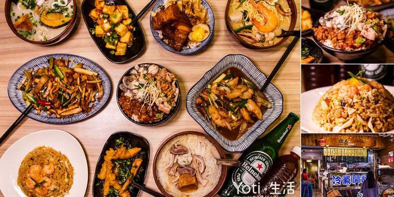 [花蓮食記] 歐桑米粉湯 | 不只海鮮熱炒!滷肉飯界的LV、得獎過的金沙蝦仁炒飯都在這家公正街小吃店!(試吃邀約)