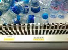 Harga air mineral di Korea, kalau dirupiahkan sekitar Rp 14000