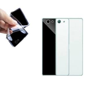 Youcase high 7 Sony Xperia Z3 compact