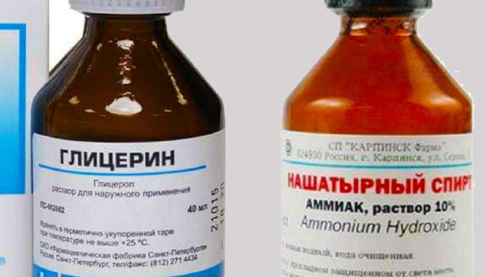 Glicerină și amoniac