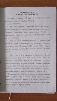 KAciqhdoc8A