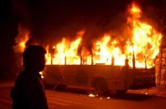 в Полтаве подожгли автобус,подожгли автобус,новости Украины,новости Полтавы,криминальная Полтава,новости из полтавы,больная подожгла в Полтаве автобус,политические новости