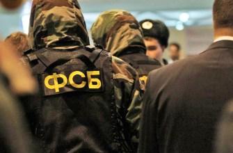 В Москве задержаны изготовители взрывчатки