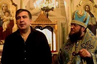 новости Украины,Саакашвили возглавил борьбу против коррупции,Саакашвили начал борьбу за деньги,Саакашвили возглавил борьбу против коррупции на Украины,как ведет борьбу Саакашвили,Украинская коррупция,гнойная коррупция Саакашвили,свежие новости