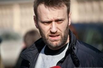 майданная опозиция в России,новости России,навальный встретился с американцами,сколько навальный получил денег,американский шпион Навальный,революция в России,кто готовит в России революцию