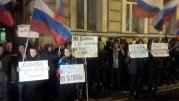 Посольство Украины в Москве забросали яйцами и помидорами (Видео)