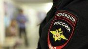 В Иркутске сотрудники полиции задержали подозреваемых в совершении грабежа в салоне сотовой связи