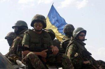 новости России, свежие новости, на Украине начали убивать ветеранов АТО , убили ветерана АТО, убивают солдат Украине, месть русских на Украине, новости Украины, информационный портал Украины, вести России, свежие события