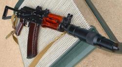В Белгородской области полицейские изъяли у троих жителей региона оружие и боеприпасы