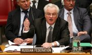 Чуркин раскритиковал инициативу Генассамблеи ООН по расследованию преступлений в Сирии