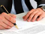 На Федеральном портале проектов нормативных правовых актов МВД России размещен проект постановления Правительства Российской Федерации