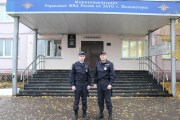В Красноярском крае полицейские спасли из болота мальчика