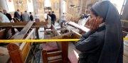 Видео теракта в Египте (Видео+18)