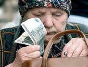 Пенсионерка из Югры заплатила мошенникам-«экстрасенсам» 411 тысяч рублей