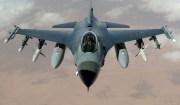 В Турции разбился истребитель F-16 (ВИДЕО)